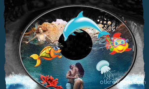 В окото на Нептун