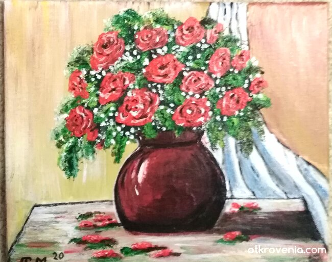 Делвичка с рози