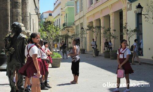Пионерчета в Хавана