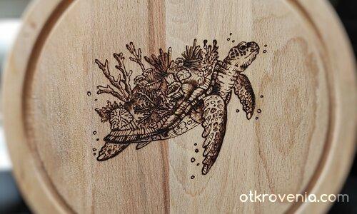 Една дъска за рязане с дъх на море