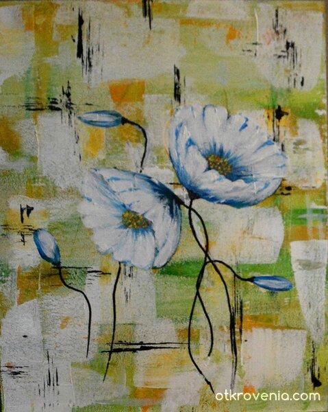 Синьобелите цветя