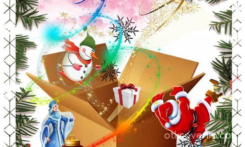 Пуснаха Коледния Дух от кутията