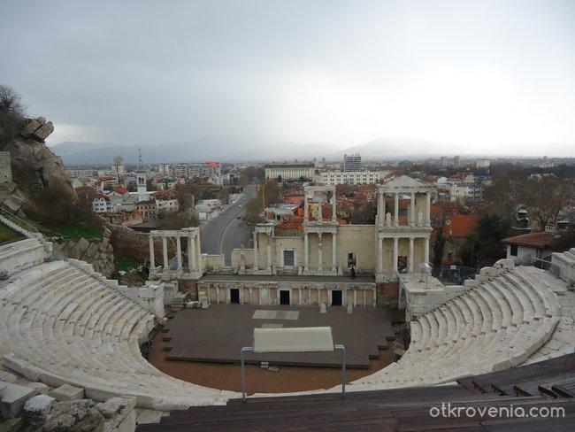 Античен театър на Филипополис / Пловдив /
