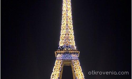 Айфеловата Кула 2:)