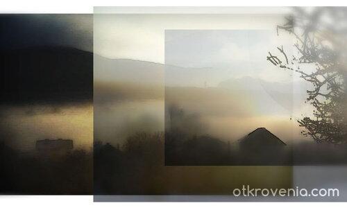 Силуети в сутрешната мъгла