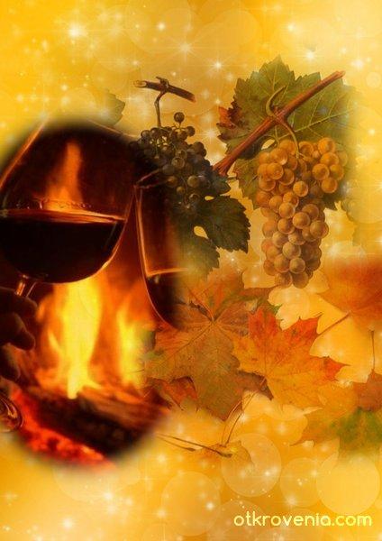 Обещание за есен