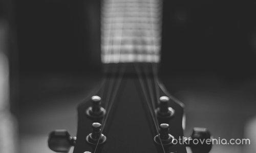 История с китара