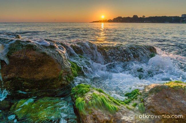 Залезно море