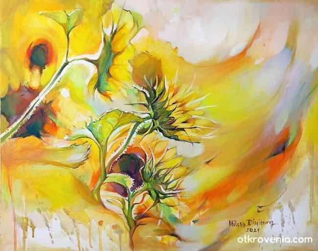 Слънчогледи нестинари 2