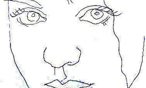 Рисунка 253