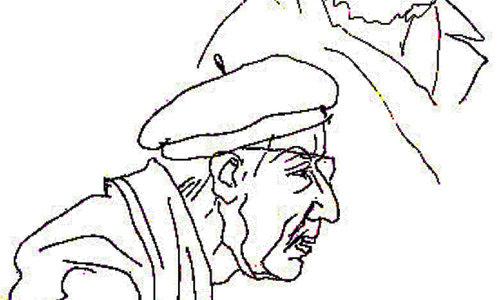 Рисунка 224