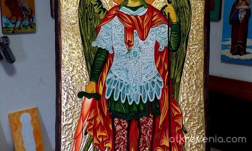 Свети Архангел Михаил