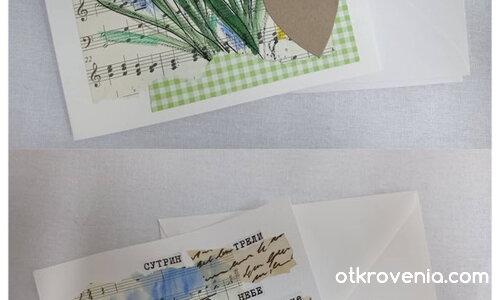 Две картички с пролетни цветя