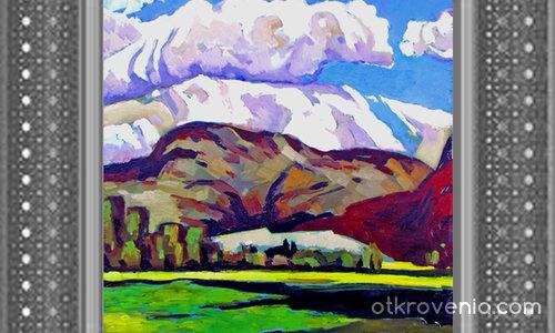 Планината 455