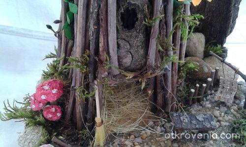 Индианска колиба