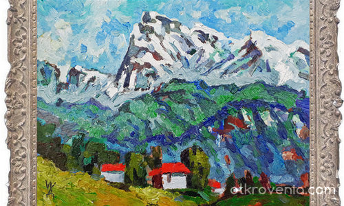 Планината 597