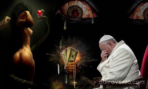 В размисъл за произхода на злото...