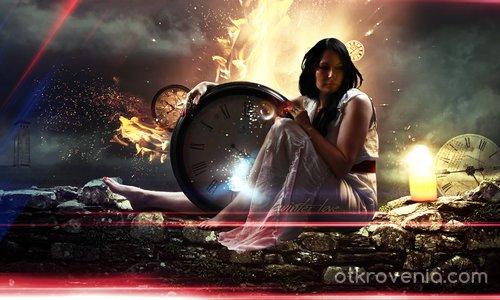 Господарката на времето