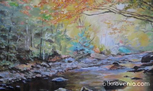 Река и есен