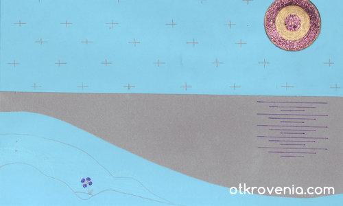 Виолетовата луна изгравя над сребърния океан