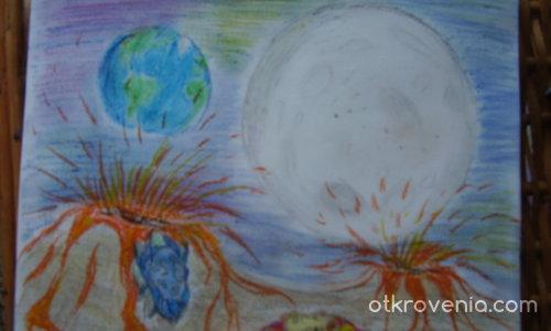 Вулкани на Луната