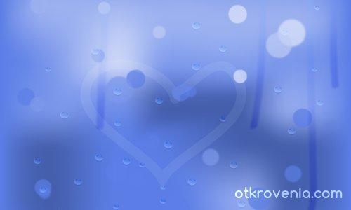 Love/Любов