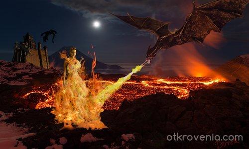 Родена в огън