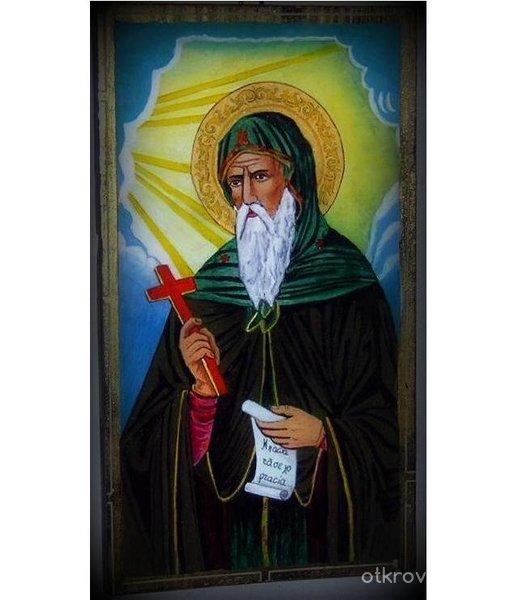 Свети Антоний