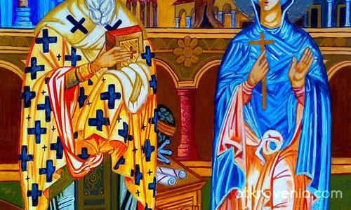 Св Киприян и Св.Юстина