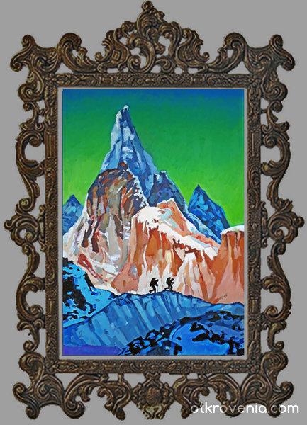 Планината 633