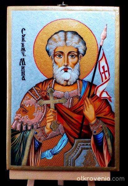 Свети Мина Котуански