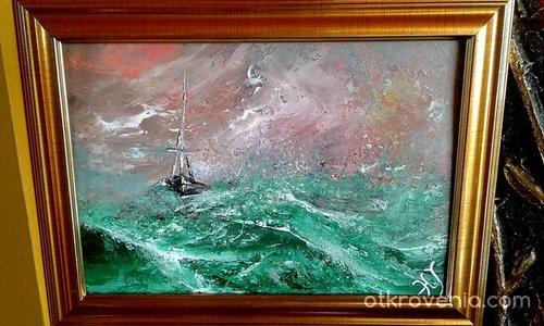 Бягство от вълните 2