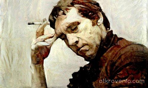 Портрет по фотография на Владимир Висоцки