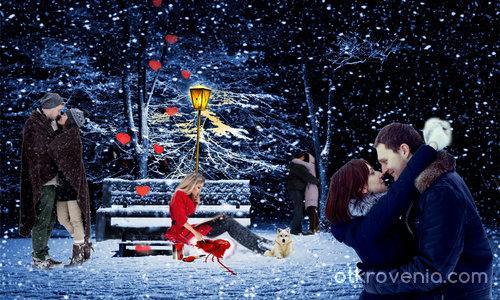 Да нарисуваш сърце в снега...