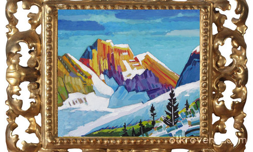 Планината 424