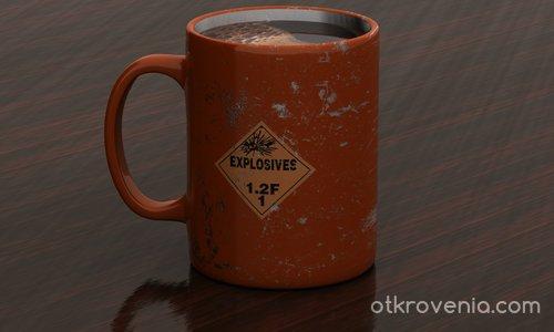 Не прекалявайте с кафето...
