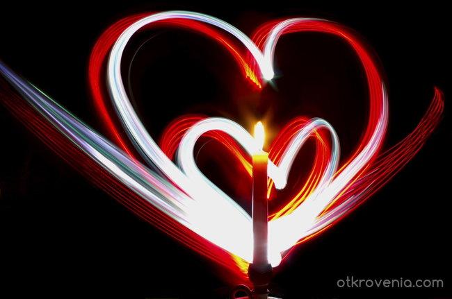 Светлината на Любовта