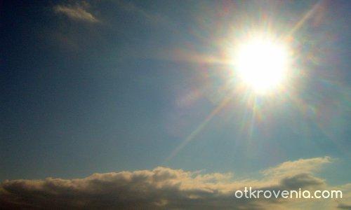 Зимно слънце