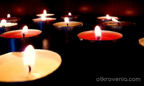 Свещи...