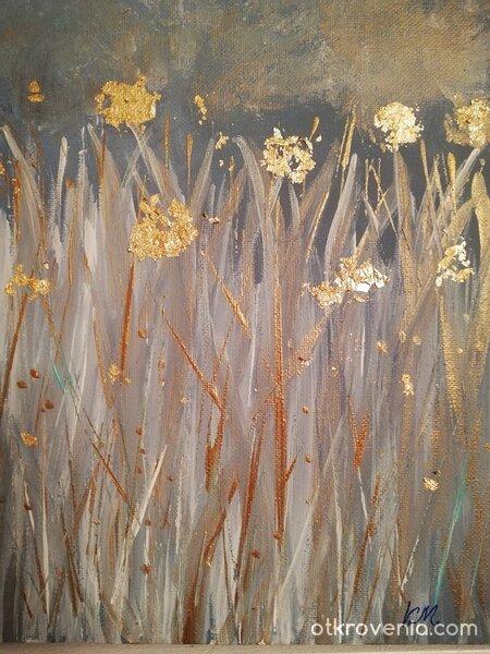 Златни цветя