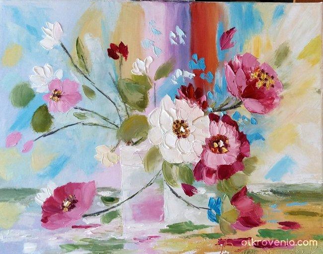 Цветя ......