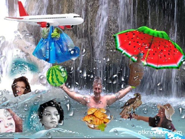 Под водопада :)
