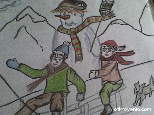 """""""Днес децата вън на двора си направиха от сняг """"(детска му работа)"""