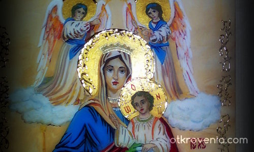 Света Богородица - Животворен Източник