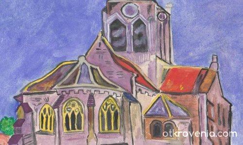 Църквата в Овер сюр Оаз - Копие
