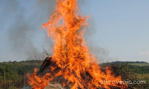Танц на огъня