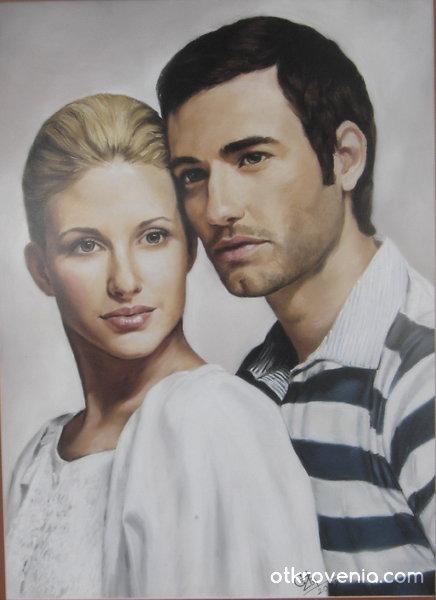 тя и той