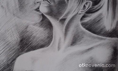 Духът на целувката