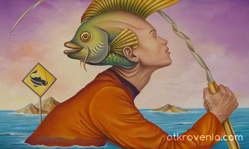 За Рибите и Хората
