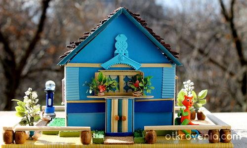 Синята къща - уникални ръчно изработени декоративни къщи